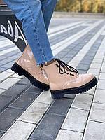 Женские ботинки Др Мартинс Жадон бежевые с мехом. Dr. Martens Jadon Yellow Fur 37