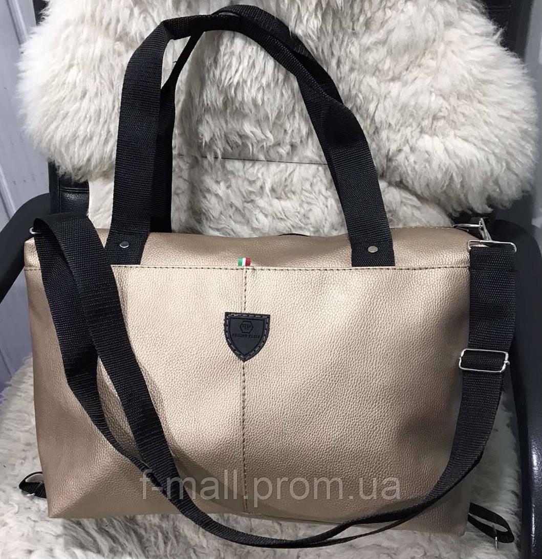 Женская дорожная спортивная сумка искусственная кожа золотистая