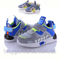 Дитячі кросівки для хлопчика W. Niko р28-17см (код 1070-00)