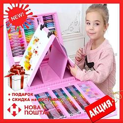 Набір для дитячої творчості у валізі з 208 пр. Рожевий   Набір для малювання Валізку юного художника