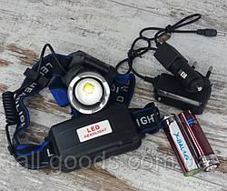 Аккумуляторный многофункциональный налобный фонарь BL-T24-P50. Мощный светодиодный фонарик., фото 2