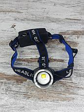 Аккумуляторный многофункциональный налобный фонарь BL-T24-P50. Мощный светодиодный фонарик., фото 3