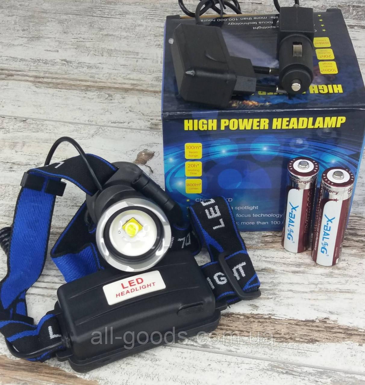 Аккумуляторный многофункциональный налобный фонарь BL-T24-P50. Мощный светодиодный фонарик.