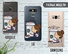 Силиконовый чехол Девочка с кофе (Girl with coffee) для Samsung A750 Galaxy A7 (2018)  , фото 3