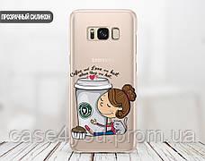 Силиконовый чехол Девочка с кофе (Girl with coffee) для Samsung A750 Galaxy A7 (2018)  , фото 2