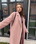 Модное пальто женское демисезонное, фото 3