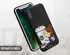 Силиконовый чехол Девочка с кофе (Girl with coffee) для Xiaomi Mi A1 , фото 3