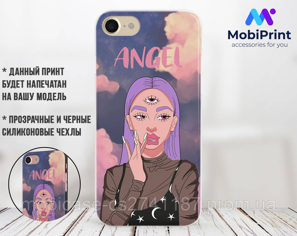 Силиконовый чехол Ангел Диджитал Арт (Angel Digital art) для Samsung G955 Galaxy S8 Plus