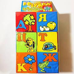 Мягкие кубики УМНАЯ ИГРУШКА Азбука, 6 кубиков (0019)