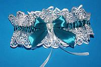 Свадебная подвязка Бирюза