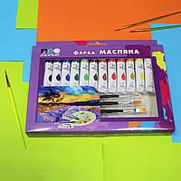 """Фарби олійні 12 кольорів """"CONZN"""" ( 12 мл/в тубі), фото 1"""
