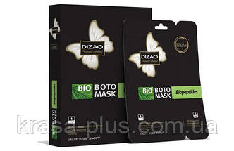 Dizao Бото маска для лица и шеи с Биопептидами - 10 штук