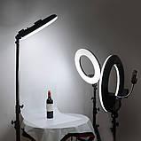 Кільцева світлодіодна LED лампа 45 см з пультом і чохлом Набір для блогера 2 в 1 Селфі кільце з штативом 2м, фото 10