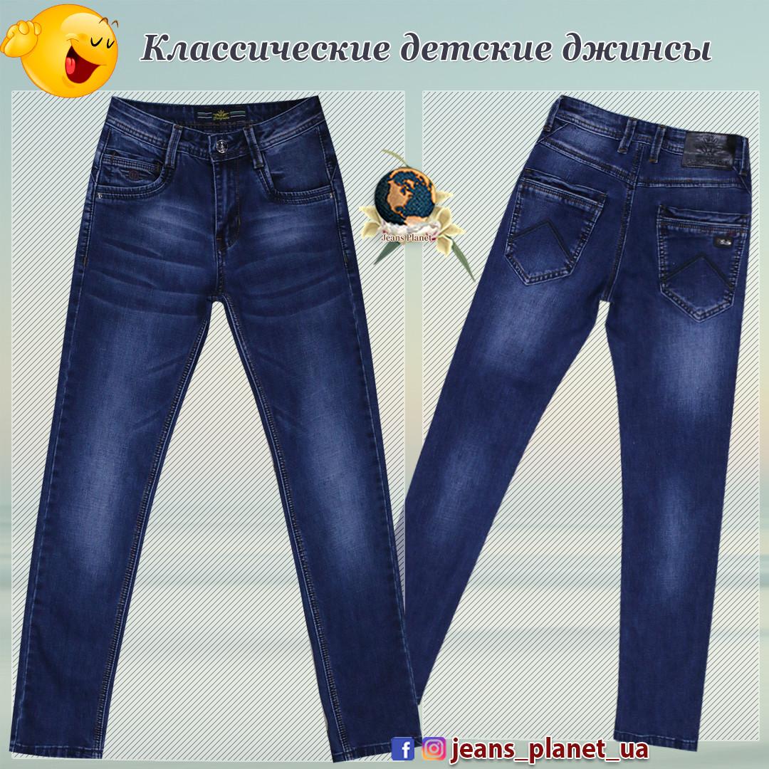 Модні підліткові джинси на хлопчика карго пояс і низ гумка
