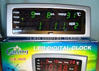 Настольные электронные LED часы с календарем, термометром и будильниками Caixing CX-868, фото 1