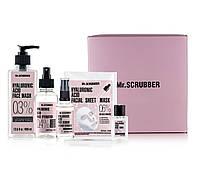 Подарочный Набор Hyaluronic Acid Увлажняющий Beauty Box Woman Mr.SCRUBBER