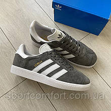 Кроссовки Adidas Gazelle женские серые