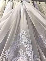 Елегантний  тюль з фатину з вишивкою білого кольору на метраж , висота 2.8 м(12013), фото 7