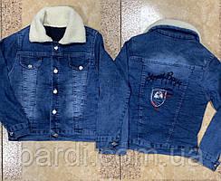 Джинсовая курточка 8-12 утеплённые