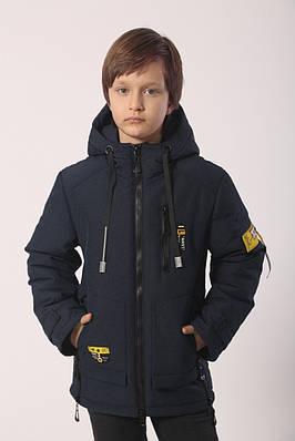 Куртка весняна для хлопчика 36-44 синій