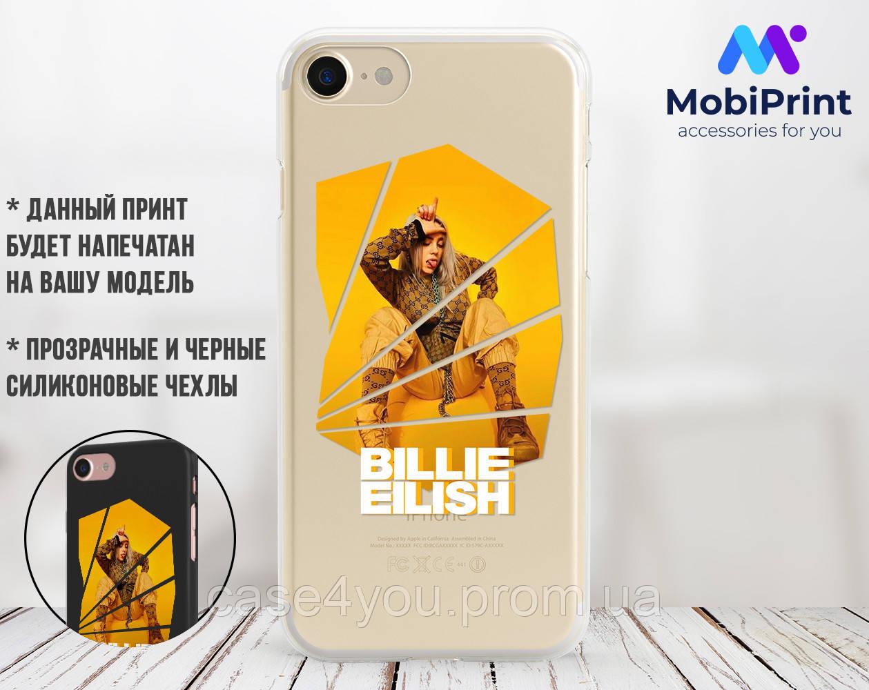Силиконовый чехол Билли Айлиш (Billie Eilish) для Xiaomi Mi 8 Lite