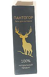 Пантогор - гель для суставов и костей от боли, натуральный продукт