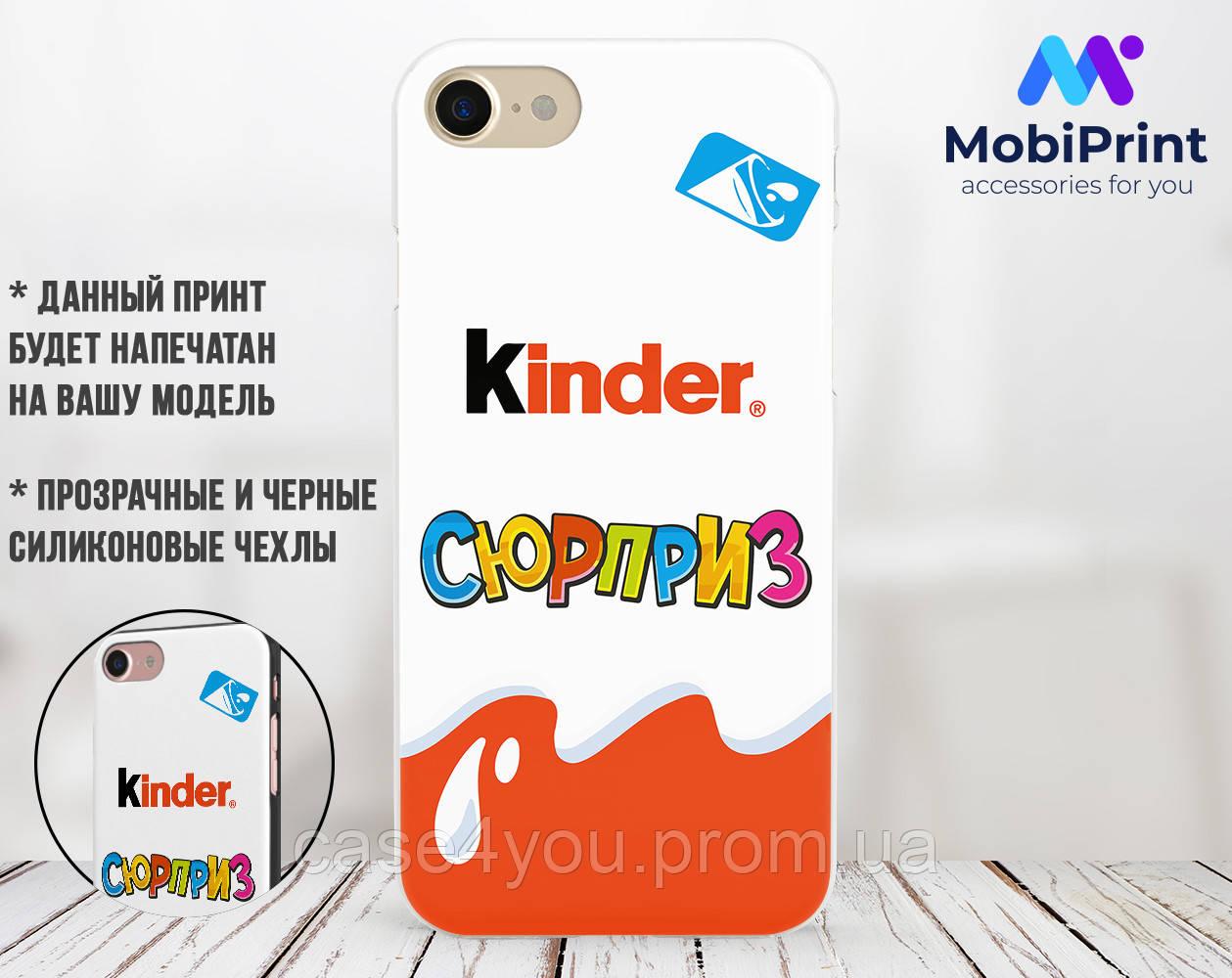 Силиконовый чехол Киндер сюрприз (Kinder Surprise) для Apple Iphone 7_8_Se 2020