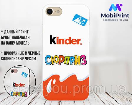 Силиконовый чехол Киндер сюрприз (Kinder Surprise) для Apple Iphone 7_8_Se 2020  , фото 2