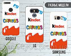 Силиконовый чехол Киндер сюрприз (Kinder Surprise) для Apple Iphone 7_8_Se 2020  , фото 3