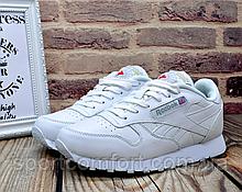 Кроссовки Reebok женские белые