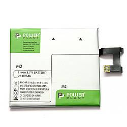 Акумулятор PowerPlant Sony Xperia M2 (LIS1502ERPC) 2330mAh