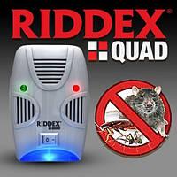 Отпугиватель грызунов и тараканов Riddex Quad 2 в 1 электромагнитные волны + ультразвук