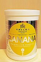 Маска для волос укрепляющая Kallos  KJMN Banana 1000 мл.