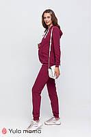 Стильный костюм худи для беременных и кормящих S (юм), фото 1