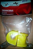Подушка стабилизатора гладкая Ланос, Сенс полиуретановая (RU)