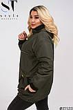 Жіноча весняна синтепоновая куртка розмір 50,52,54,56,58,60, фото 3