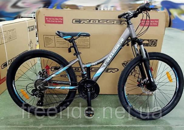 Велосипед Crosser Nio Stels 26 (14), фото 2