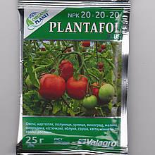 Плантафол оригінал добриво з мікроелементами Valagro, Італія 25 грам 20.20.20