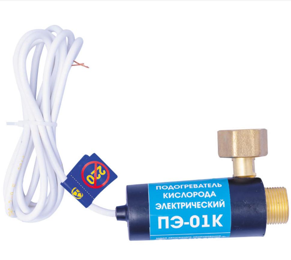 Підігрівач кисню ПЕ-01К