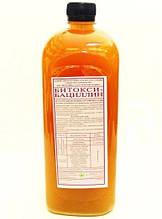 Битоксибациллин от насекомых и клещей