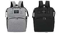 Оригінальний сумка-рюкзак для мам з термокарманами і манежом, фото 2