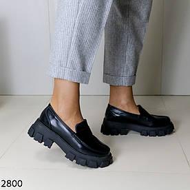 Лоферы женские черные 2800