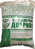 Агровит-Кор супер удобрение органическое 10 кг, фото 2