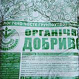 Агровит-Кор супер удобрение органическое 10 кг, фото 3