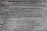 Агровит-Кор супер удобрение органическое 10 кг, фото 5