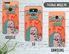 Силиконовый чехол Милая девушка Диджитал Арт (Sweet girl Digital art) для Samsung G985 Galaxy S20 Plus , фото 3