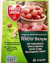 Престиж(Тексио Велум) SBM-Bayer оригінал 20 мл