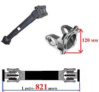 Карданный вал УРАЛ 4320 L = 821 мм заднего моста (4320-2201010-03) кардан урал 4320