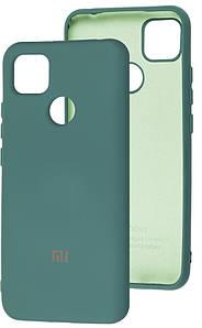 Чехол Оригинал Silicone Case Xiaomi Redmi 9C (зелёный)