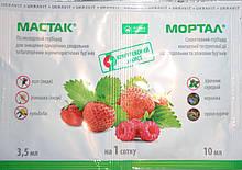 Мастак + Мортал гербіциди з полуниці і буряках
